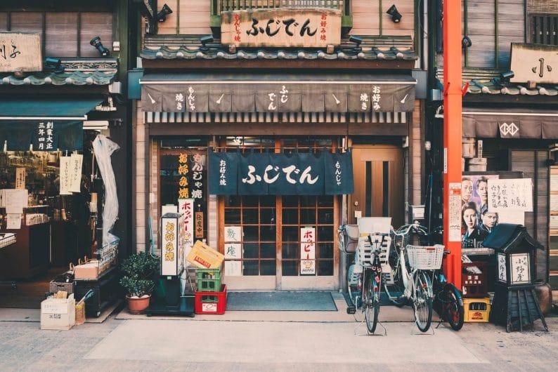 Asia - Kyoto, Japón